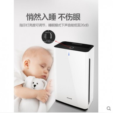 松下空气净化器家用室内静音除甲醛雾霾PM2.5