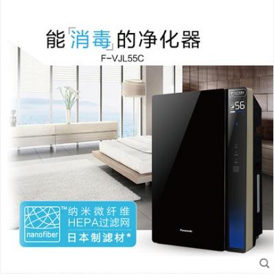 松下空气净化器家用卧室除雾霾烟尘PM2.5
