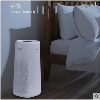 海尔空气净化器家用除甲醛PM2.5卧室办公室吸除