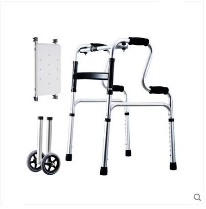 残疾人助行器康复老人助步器走路拐杖