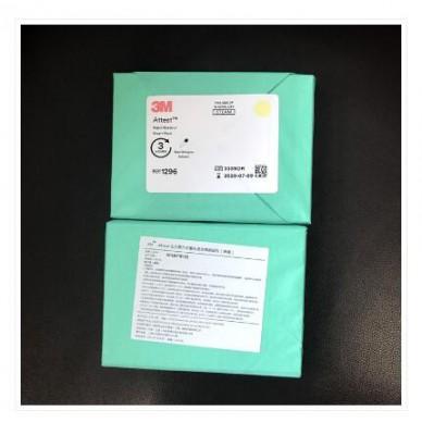 1296测试包3M生物测试包3M生物测试包