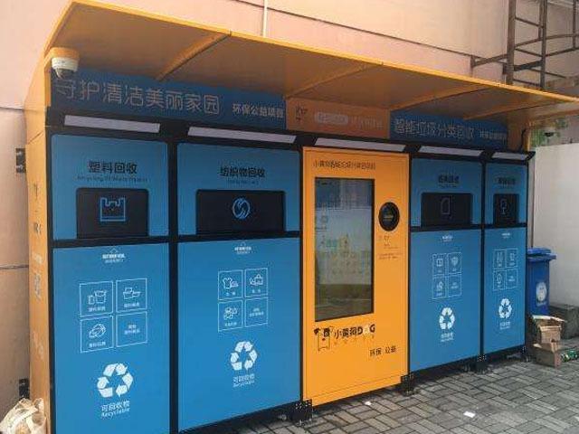 垃圾回收机暂停业务?反倒自己成为了垃圾?