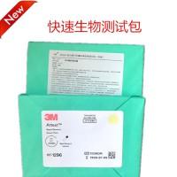 3M™Attest™ 压力灭菌标准生物测试包(快速1296)