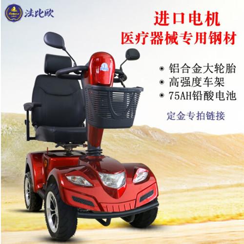 法比欧(Fabio) 进口控制器四轮老年人电动代步车