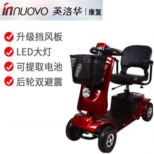 英洛华老年代步车成人四轮电动车老人残疾人可折叠家用