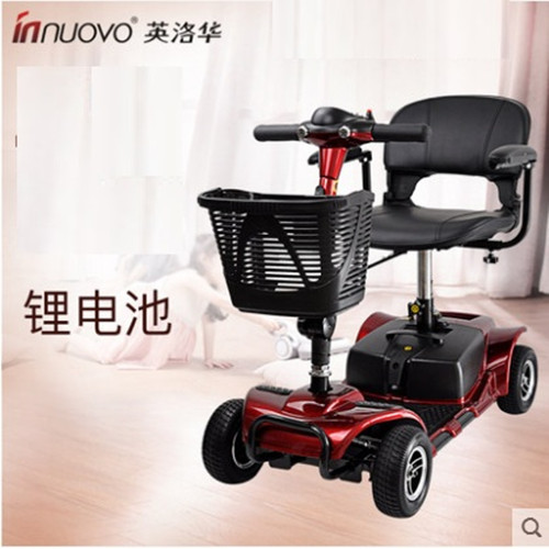 英洛华3431B老年人代步车四轮老人残疾人电动车锂电池