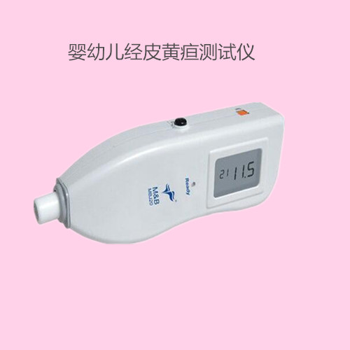 麦邦经皮黄疸检测仪MBJ20技术参数