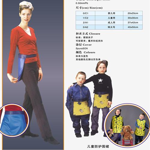 进口铅围裙/半身防护围裙