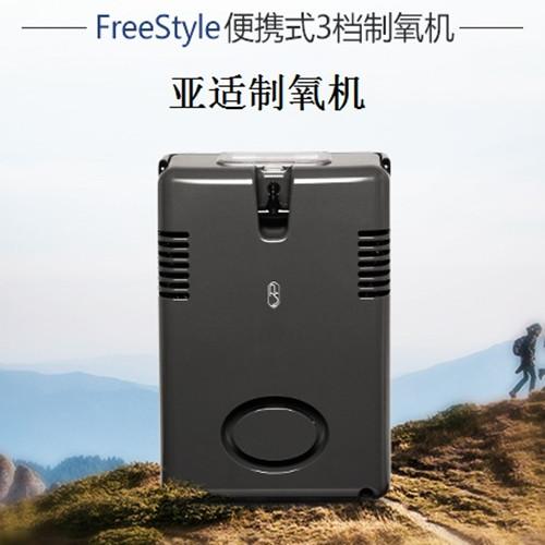 美国亚适便携式制氧机3L档家用小型吸氧机老人户外随身