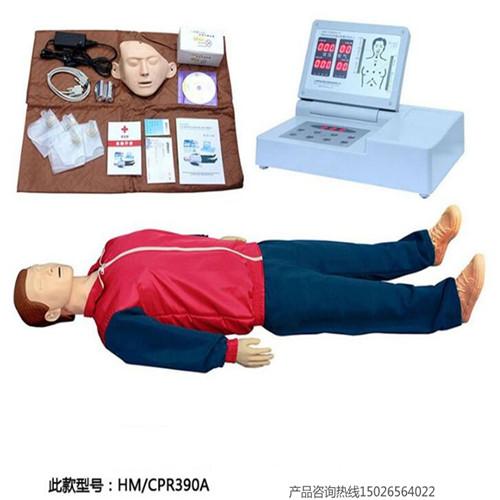 心肺复苏模拟人HM/CPR390A带打印功能