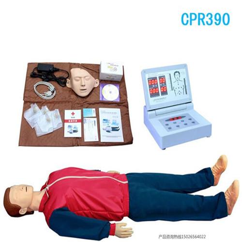 模拟人人工呼吸胸外按压人体模型急救假人HM/CPR390B(不带打印)