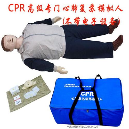 CPR110 心肺复苏模拟人医学教学模型