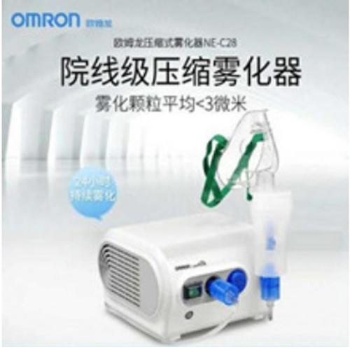 欧姆龙医用雾化器NE-C28家用静音压缩雾化机器