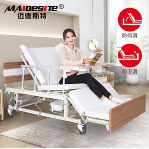 迈德斯特 护理床家用老人多功能床