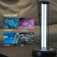 杀菌 除螨 紫外线消毒灯 家用