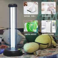短波UVC紫外线杀菌 除螨灯 紫外线消毒灯