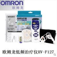 欧姆龙 低频治疗仪器HV-F127 缓解肌肉疼痛颈椎腰酸