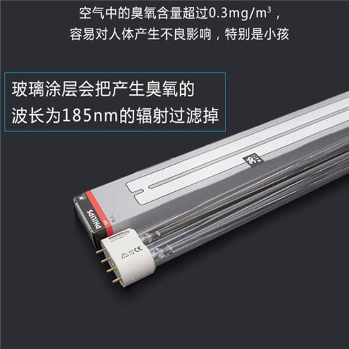 紫外线消毒除螨车室内移动式灯管 飞利浦