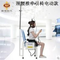 助邦 颈椎牵引器 家用液晶显示屏牵引椅医用