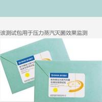 蒸汽灭菌标准生物测试包BP1321高温灭菌指示卡