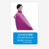 齿科防护围裙  医用x射线防护围裙X-ray protective aprons