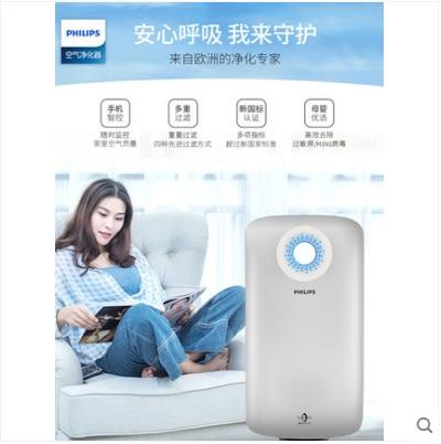 飞利浦空气净化器AC4375家用卧室去除雾霾PM2.5