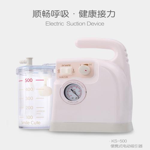 可孚 吸痰器家用电动吸引器老人成人儿童负压便携式吸痰机