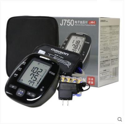 日本原装进口欧姆龙电子血压计J750家用