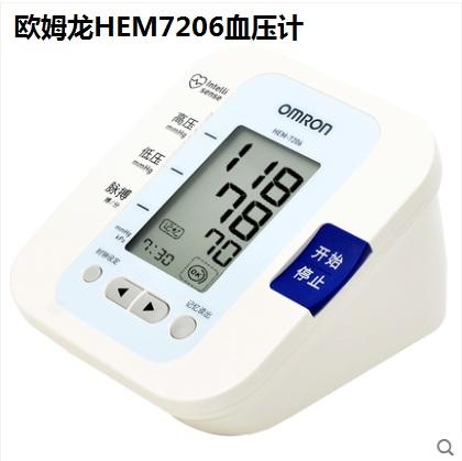 欧姆龙电子血压计HEM-7206