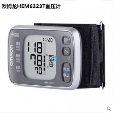 欧姆龙腕式电子血压计HEM-6323T