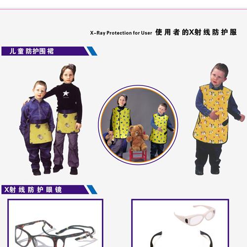 儿童全身防护服射线防护服