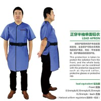 反穿半袖单面铅衣