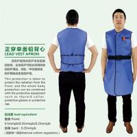 吊带款乳腺防护铅衣