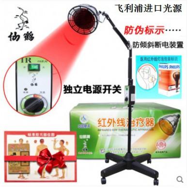 仙鹤红外线治疗器CQ-60P 家用医用烤灯