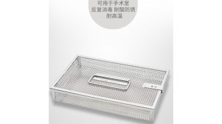 ZS963R牙科装载筐(带盖)