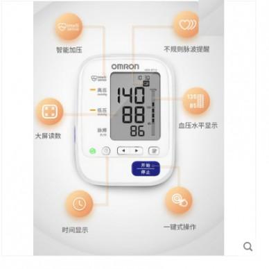 欧姆龙家用电子血压计上臂式全自动HEM-8713