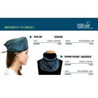 防辐射帽美国百瑞(BAR-RAY)