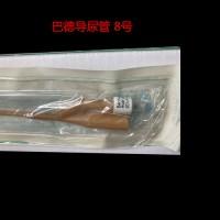 00165PL08C巴德Foley导尿管