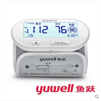 鱼跃电子血压计机医用自动高精准YE630AR