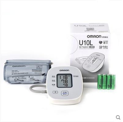 欧姆龙电子血压计上臂式智能血压计U10L