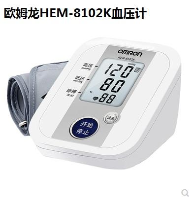 欧姆龙血压测量仪家用电子血压计机8102K