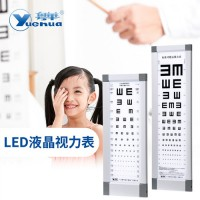 LED液晶视力表