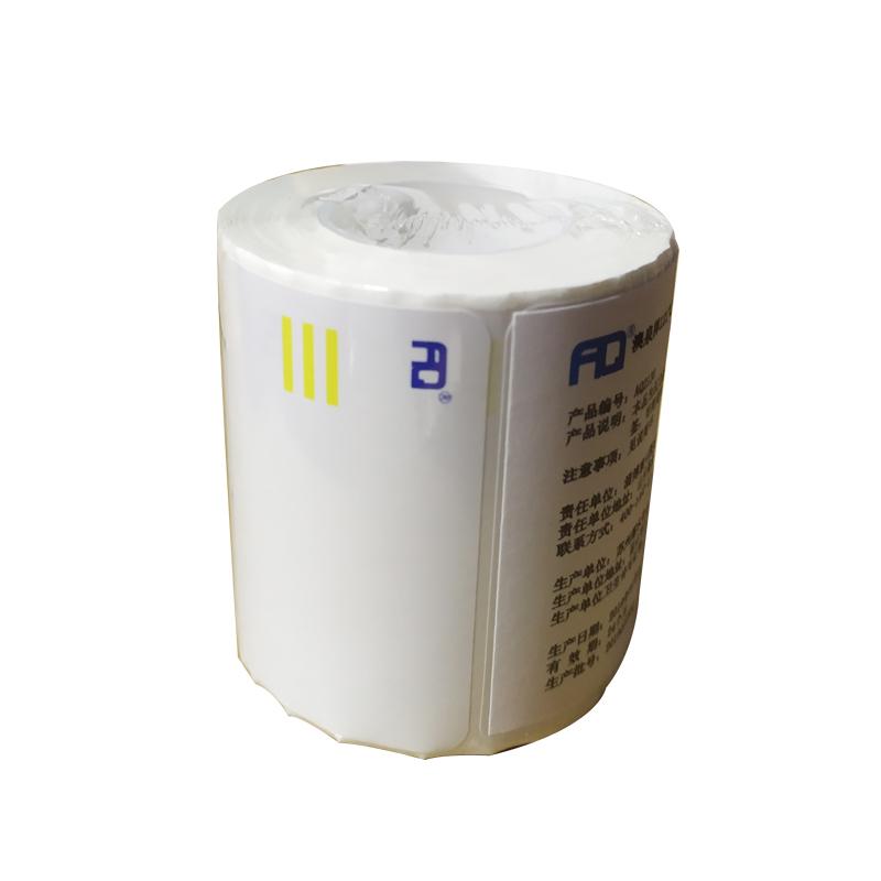 澳泉牌压力灭菌指示标签(打印型) 400片/卷