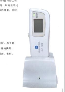 JM-105黄疸仪 经皮黄疸测定仪