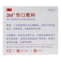 3M伤口敷料3662CU-5CM*7CM(50片/盒)