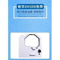 新华医疗色带自动封口机XH308色带