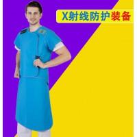 铅衣前面单面防护易穿易脱连体无袖
