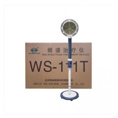周林频谱仪医用WS-111T多功能家用理疗仪