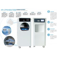 低温等离子体灭菌系统力康HF-LTPS100A/100B
